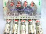 中药材批发 西藏麝香 麝香仁 麝香粉 5克/盒