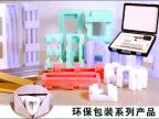 EPE珍珠棉异型材、板材、卷材、异型材、护边、护角、内托、