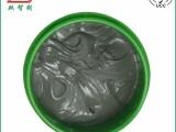 无铅锡膏,双智利焊锡厂家,高温0307含银锡膏