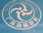 广英培训学校,提升学历