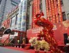 上海嘉定开业庆典公司