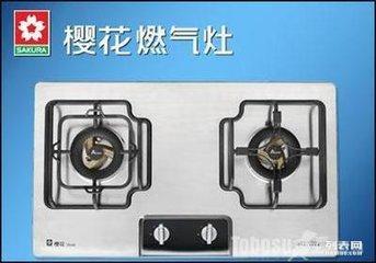 清洗维修 :空调 油烟机 洗衣机 燃气灶
