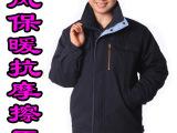 定制女式长袖夹克 加厚棉衣 劳保工作服厂服批发