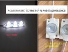 深圳宝安石岩防水防雨漫反射带透镜灯条室外灯箱软膜天花