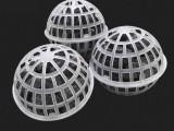 水處理懸浮球填料多孔旋轉球形填料