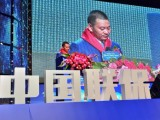 中国联保中国售后服务平台,正式向全国招募区域合伙人,名额不多