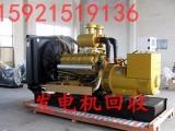 青浦朱家角柴油发电机组回收,上海进口三菱发电机回收公司
