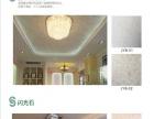 环保建材酒店装修桑拿中心装修墙纸效果硅藻泥包工包料