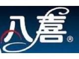 欢迎进入 南京八喜壁挂炉网站各点售后服务 咨询电话