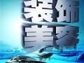 北京汽车打蜡 漆面抛光 漆面划痕处理 专业汽车美容养护
