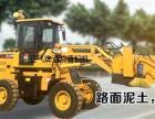 路面泥土清扫修路施工清扫车原产装载机清扫车