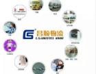 上海到成都 重庆 贵阳 昆明 乌鲁木齐物流专线 价格优惠