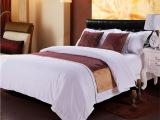 旅馆床上用品供应  波光粼粼布草被套床单枕套 纯色三件套