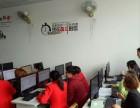 东莞长安办公电脑一对一教学就选智通学校
