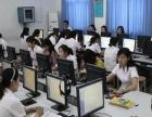延安瑞鑫电脑培训中心(8月15日开班)
