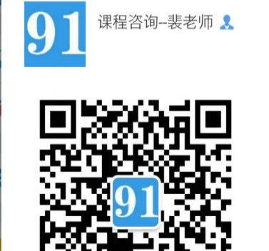 广州英语培训哪家好,天河韦博国际英语培训机构