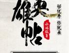 小码王少儿编程2017杭州暑期信奥集训营测试招募令