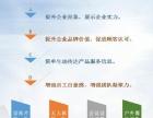 联云科技网络传媒有限公司