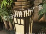 中山生产定制电镀拉丝壁灯扫古铜壁灯专业厂家当然是森隆堡灯饰