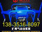 高压注浆泵说明书江西宜春工艺精寿命长注浆泵门市价