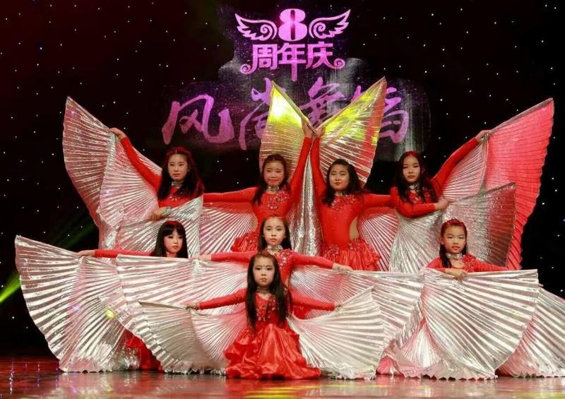 风尚-国际舞蹈培训 少儿舞蹈