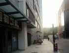 银泰新地城市广场面馆转让 城市快讯免费找店