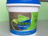 供应生根肥根系特壮桶肥 大量元素水溶肥膨果着色肥