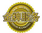 欢迎访问-赵县樱花热水器(各中心)售后服务维修官方网站电话