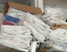 批发零售 pe eps pp塑料袋编织袋纸袋包装袋