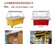 不锈钢加热柜,冷藏保鲜柜,蒸柜,稀饭柜,凉菜柜