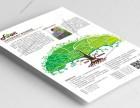 通州龙楠专业平面设计公司 书籍装帧设计