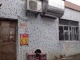 青岛部队防爆空调,军工专用防爆空调,防爆资质齐全