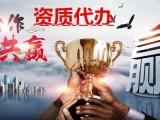 全北京最新政策办理防水专业承包工程二级资质流程