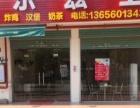 同安区新民镇冷饮甜品店转让