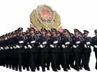成都2018警校招生面试要求