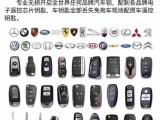 臨平高檔指紋鎖安裝 無損開鎖 銷售指紋鎖