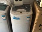 急售投币式全自动洗衣机全新的