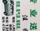简阳市快处殡仪服务公司丧葬服务一条龙