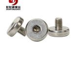 平头内六角螺丝非标定制 不锈钢M5 6.6平头内六角螺丝