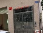 沙朗 G105國道旁 奔驰4店后面一房一厅,二房单身公寓
