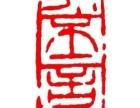武汉成人少儿书法学习武昌汉阳汉口盘龙城书法培训(地铁口)