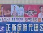 黑龙江省车辆保险、**、委托检车、审证换证等业务