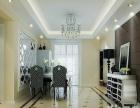 专业家庭精装、出租房、旧房简装,店面 办公楼快装