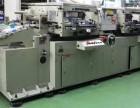 珠海回收旧印刷机公司珠海二手印刷机回收价格咨询