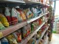 营业中超市出兑,有意者可实地考察,有固定客源可加项