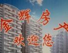 雅香居,4楼套二家具家电,800元/月,