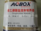 硫乙醇酸盐流体培养基 BR 250g/瓶