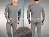 厂家直销男装长袖保暖内衣套装特价批发  大码保暖内衣库存冬季