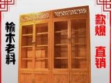 中式明清古典榆木仿古展示柜书柜茶叶柜摆饰