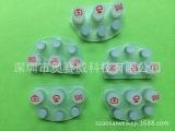 【工厂供应】 宠物玩具硅胶按键导电胶 电子塑胶玩具按键